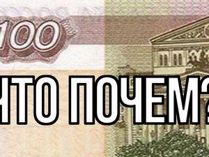 Мега Акция!100 товаров по 100 рублей. Ярмарка Мастеров - ручная работа, handmade.