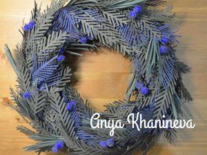 Изготавливаем рождественский венок «Зимний день». Ярмарка Мастеров - ручная работа, handmade.