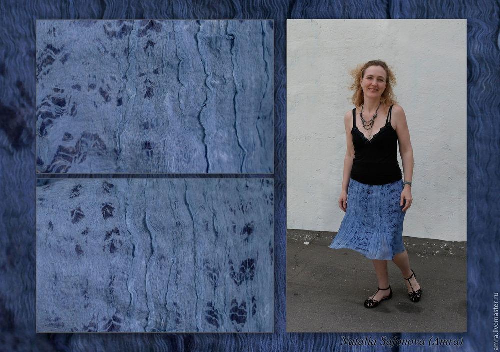 летний войлок, нуно, войлочная юбка, валяная юбка