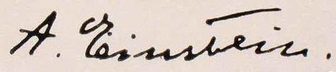 скатерть с автографами