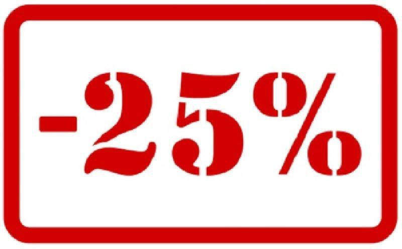 акция магазина, скидка 25%