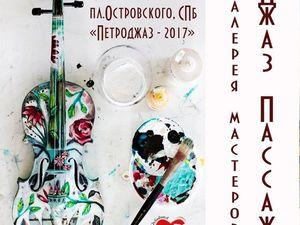 Бабочки и значки YAKUT в Санкт Петербурге! | Ярмарка Мастеров - ручная работа, handmade