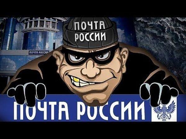 Ещё одна страшно смешная история о Почте России. | Ярмарка Мастеров - ручная работа, handmade