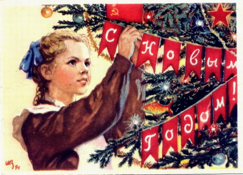 игрушки на елку, рождество