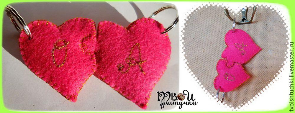 валентинки, парные украшение, сердечко для двоих, идея подарка