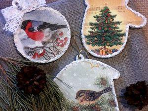 Новогодние подвески в подарок!!!. Ярмарка Мастеров - ручная работа, handmade.