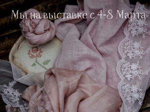 Мы на выставке с 4 по 8 марта! | Ярмарка Мастеров - ручная работа, handmade
