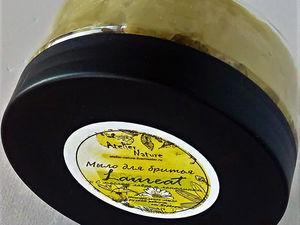 """Мыло для бритья """"Laureat"""" появилось в продаже!. Ярмарка Мастеров - ручная работа, handmade."""