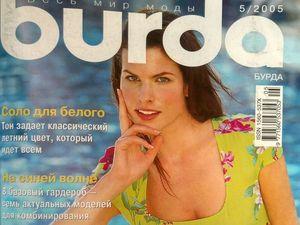 Парад моделей Burda Moden № 5/2005. Ярмарка Мастеров - ручная работа, handmade.