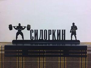 Интересные факты о тяжелой атлетике. Ярмарка Мастеров - ручная работа, handmade.
