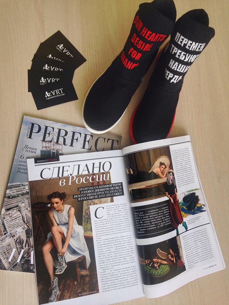 новости магазина, глянцевый журнал, обувь ручной работы, ручная работа, дизайнерская обувь, сделано в россии, российские дизайнеры