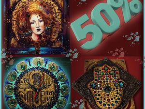 17-18 марта Скидка 50% на Все Готовые Работы!!!!!   Ярмарка Мастеров - ручная работа, handmade