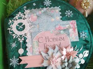 Подарок на Новый год. Ярмарка Мастеров - ручная работа, handmade.