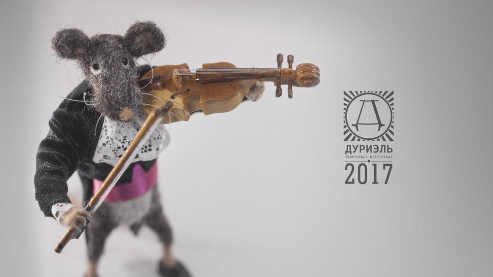скрипка, сувенир, музыкант