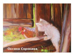 """Картина маслом """"Охотник"""". Ярмарка Мастеров - ручная работа, handmade."""