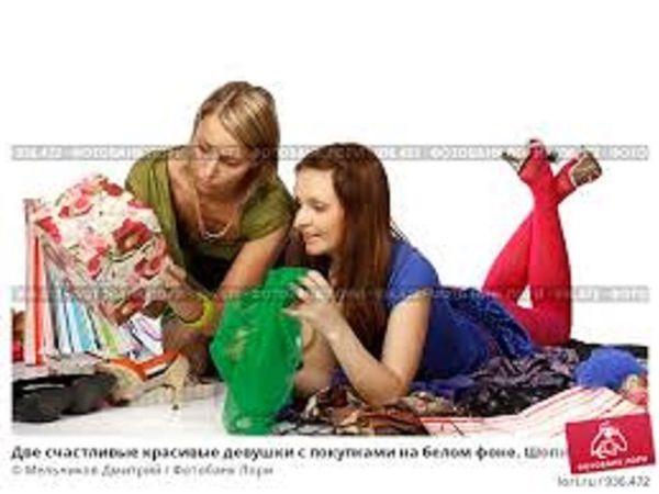 День шоппинга!!! Уже совсем скоро!!!!! 11 ноября! | Ярмарка Мастеров - ручная работа, handmade