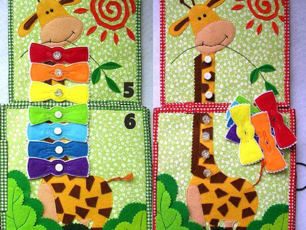 Стронички для развивающих книг  -  Собери сам свою книгу. | Ярмарка Мастеров - ручная работа, handmade