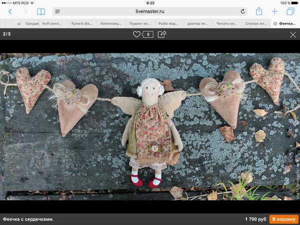 Кукла от Евгении Кушнир   Ярмарка Мастеров - ручная работа, handmade