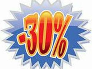 ЗАКРЫТА — Скидочная акция на заказы детских свитеров — скидка 20, 30%. Ярмарка Мастеров - ручная работа, handmade.