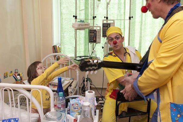Больничная клоунада МРБ и Коти седова
