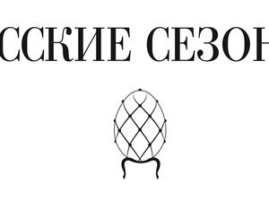 Русские сезоны. Ярмарка Мастеров - ручная работа, handmade.