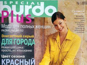 """Парад моделей Burda SPECIAL """"Мода для полных"""" № 1/2000. Ярмарка Мастеров - ручная работа, handmade."""
