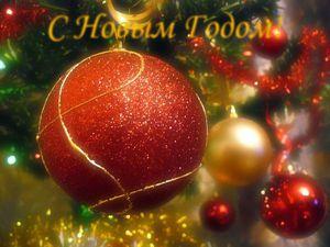 Поздравления с новым годом. Всем добра!!!!!!!!!!!!   Ярмарка Мастеров - ручная работа, handmade