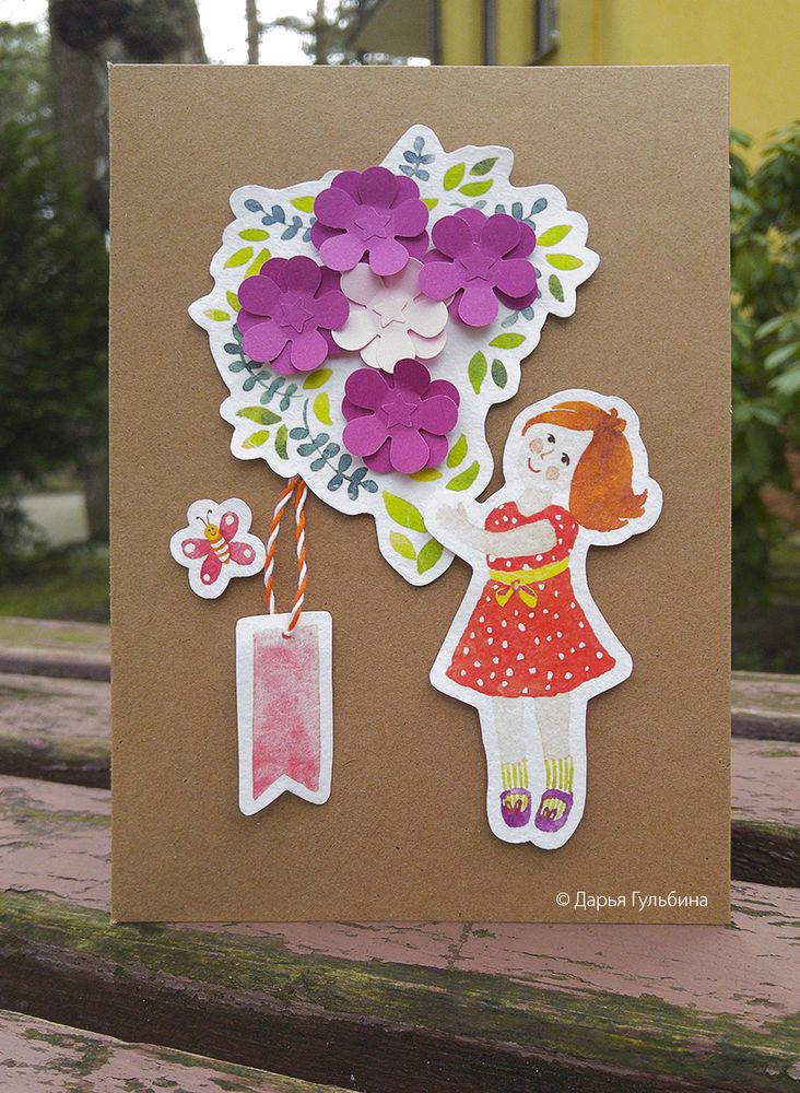 поздравления, открытки для детей