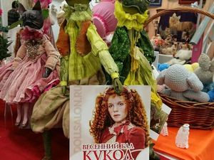 Весенний бал кукол на Тишинке.. Ярмарка Мастеров - ручная работа, handmade.