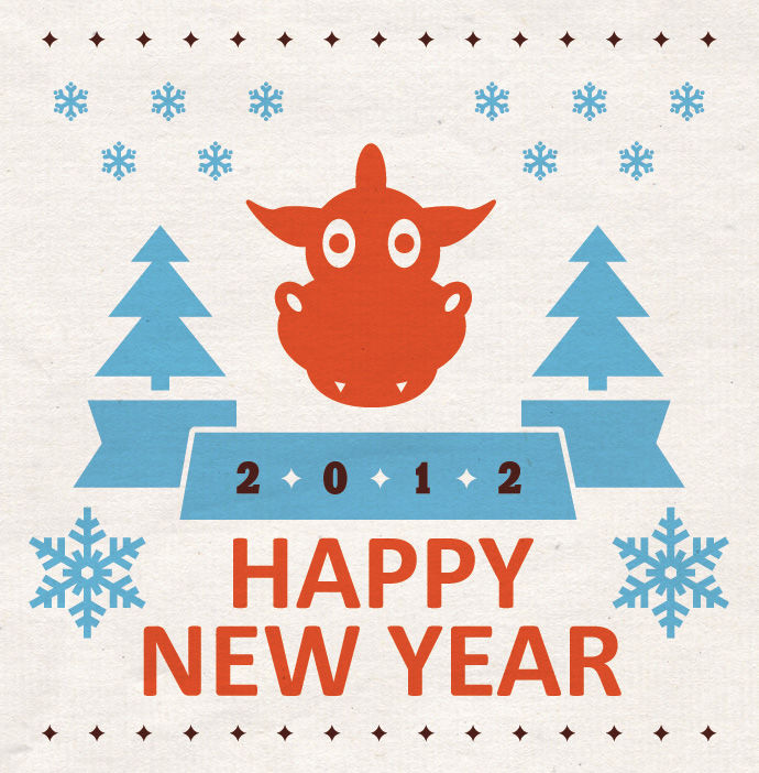с новым годом, рождество, праздник, поздравление, пожелания, дракон, дракончик, новый год, новый год дракона