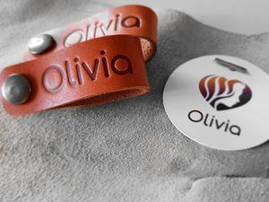 Кожа в проекте Оливия. Ярмарка Мастеров - ручная работа, handmade.