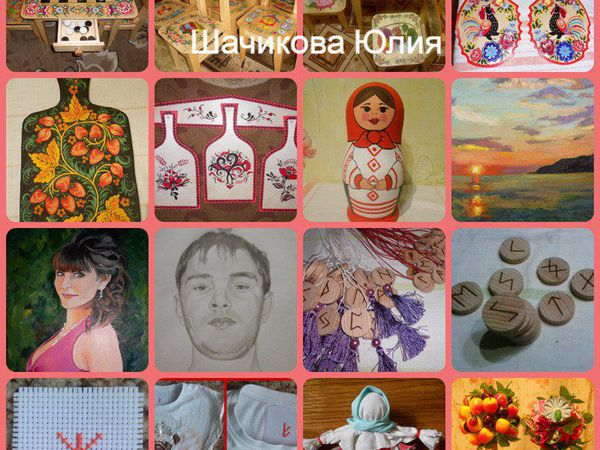 Моё творчество | Ярмарка Мастеров - ручная работа, handmade