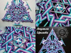 Треугольная Янтра. Ярмарка Мастеров - ручная работа, handmade.