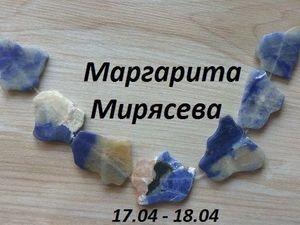 Марафон на бусины из камней, подвески и бисер!. Ярмарка Мастеров - ручная работа, handmade.