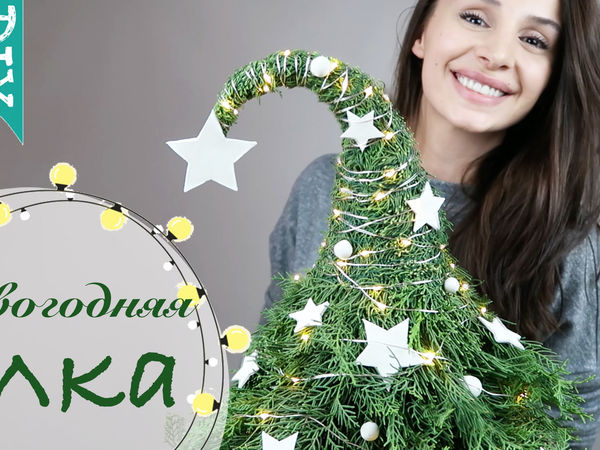 How to Make a Christmas Tree from Pine Branches | Livemaster - handmade