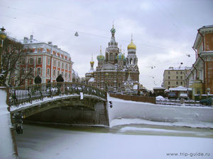Ближайшая отправка из СПб - 11 февраля! И самовывоз тоже.. Ярмарка Мастеров - ручная работа, handmade.