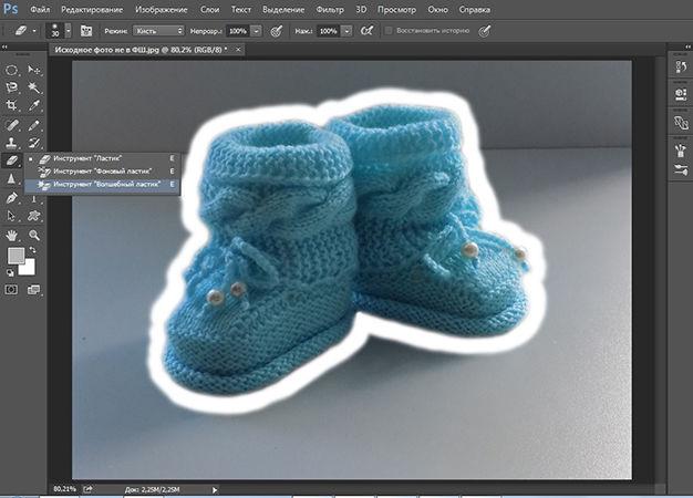 Как сделать белый фон в программе Photoshop быстро и просто, фото № 8