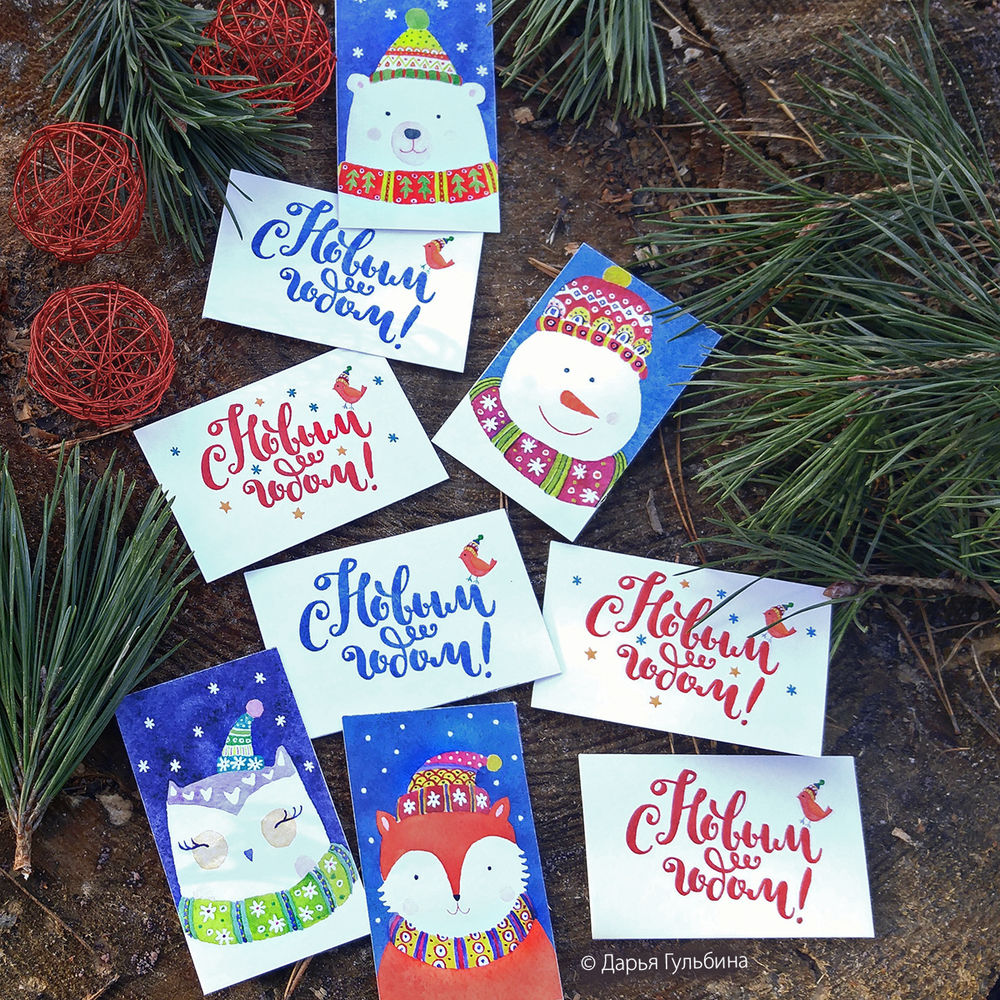 леттеринг, новогодние открытки, сова