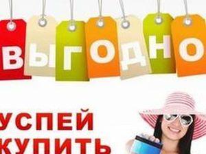 Анонс аукциона 1-2 августа! | Ярмарка Мастеров - ручная работа, handmade