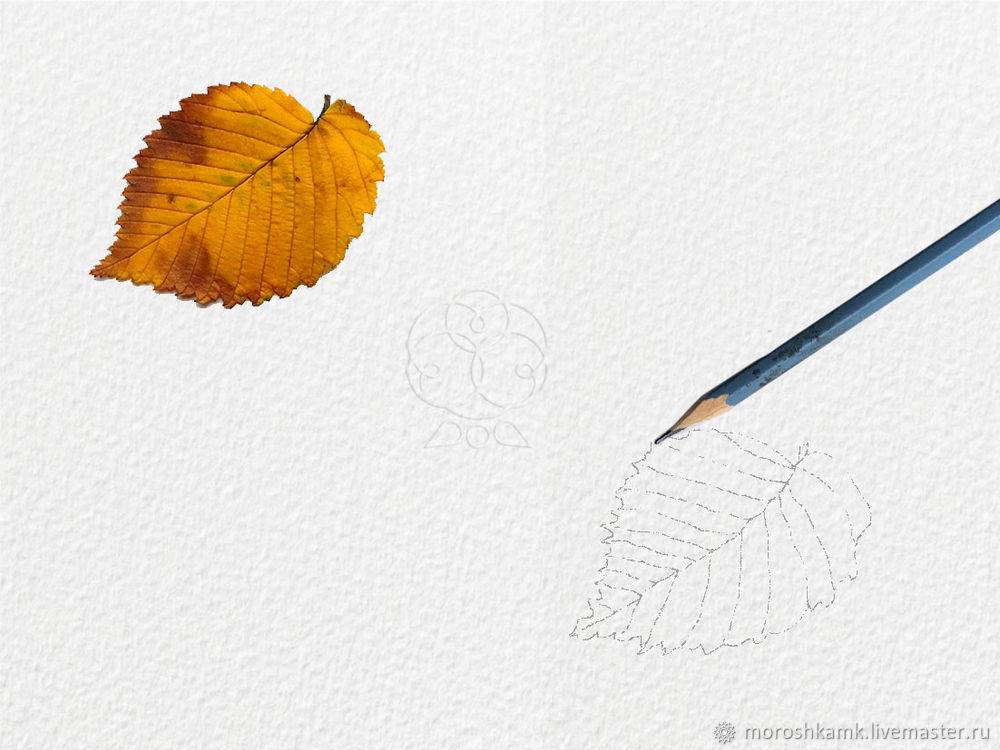 Drawing an Autumn Leaf with Watercolours, фото № 3