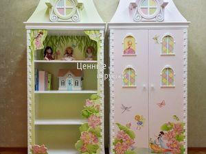 Авторская детская мебель. Ярмарка Мастеров - ручная работа, handmade.