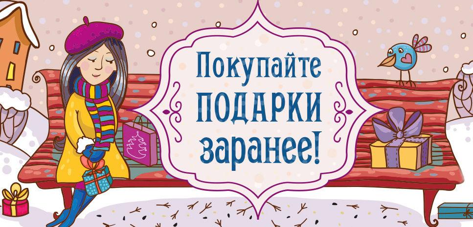 акция, акция в магазине, подарки, подарки покупателям, весенняя акция, 23 февраля, 8 марта, праздничная акция, подарки ручной работы, подарок на 8 марта, подарок на 23 февраля