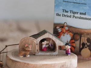 Тигр и хурма. Ярмарка Мастеров - ручная работа, handmade.