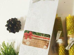 Подарок к покупке. Ярмарка Мастеров - ручная работа, handmade.
