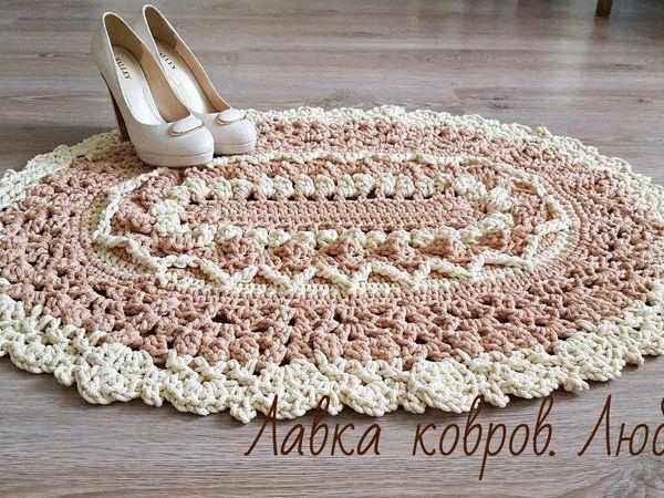 АУКЦИОН ! Овальный коврик с 0 рублей!!! | Ярмарка Мастеров - ручная работа, handmade