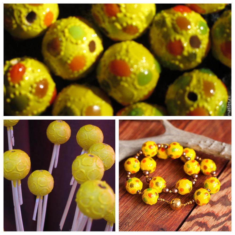 аукцион, бусы, лимонный цвет, купить бусы, магнитная застежка