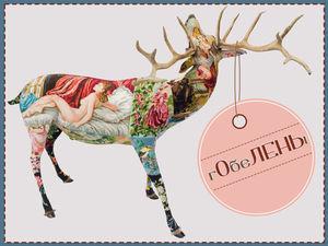 Гобеленовые волки, быки и олени от Frederique Morrel. Ярмарка Мастеров - ручная работа, handmade.