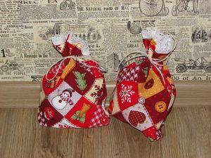 Новогодние подарки.. Ярмарка Мастеров - ручная работа, handmade.