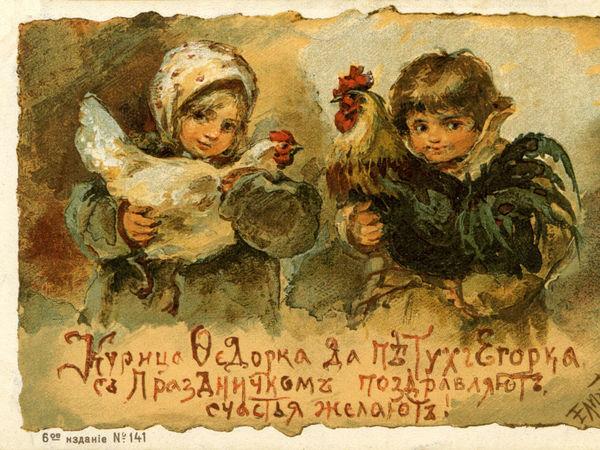 «Но скучала душа по открытке картонной...»: 20 новогодних и рождественских ретро-открыток | Ярмарка Мастеров - ручная работа, handmade