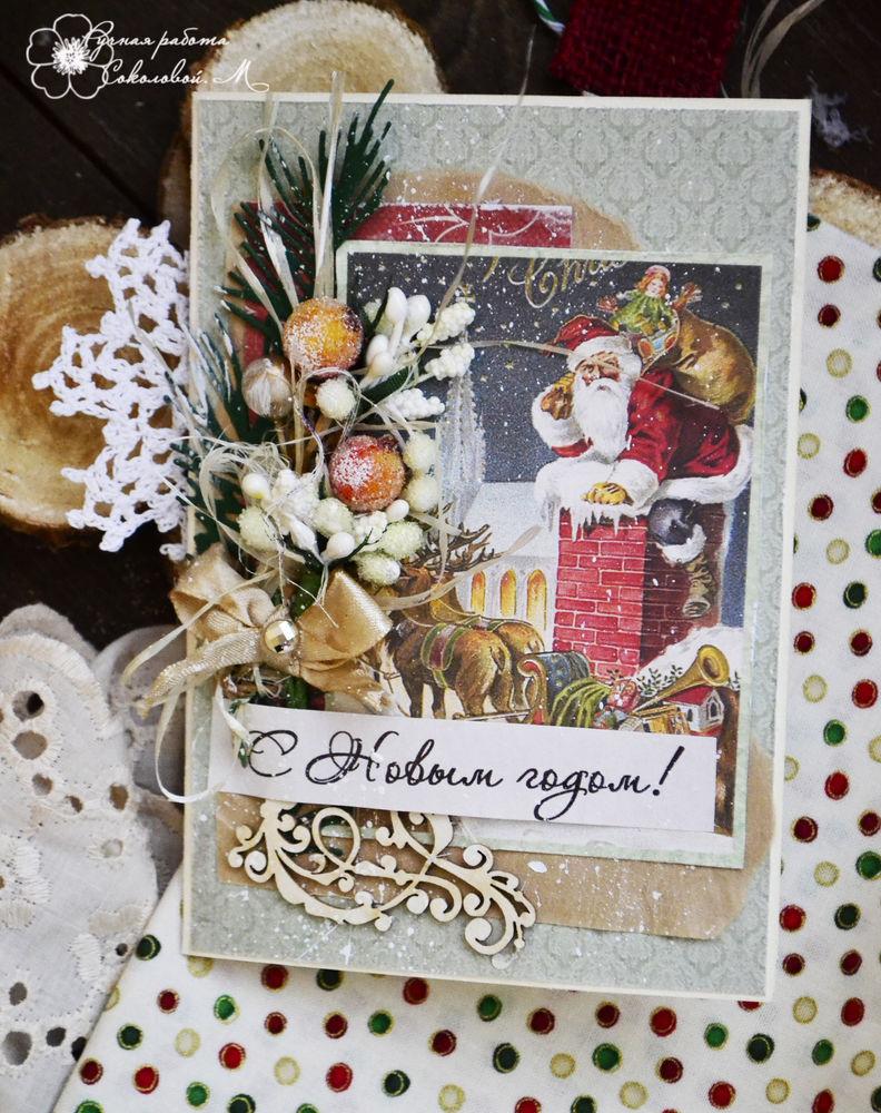 винтажный, открытки, открытка в подарок, новинки магазина, открытка своими руками, новогодняя ярмарка